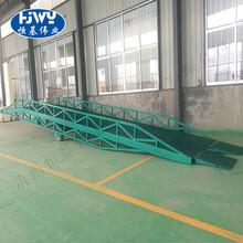 厂家直销移动集装箱登车桥港口移动式液压登车桥装卸平台图片