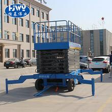 黑龙江移动10米升降机价格移动升降机厂家批发图片