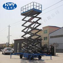 现货销售6-18米移动式升降机电动液压升降平台四轮移动式升降机图片
