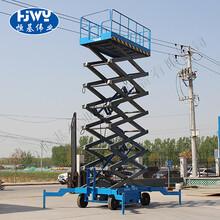 廊坊高空作业车16米高空作业车9米多少钱图片
