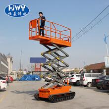 南京履带高空平台作业车高空升降平台的哪家好图片