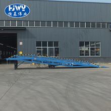 长沙液压卸货平台厂家液压升降卸货平台图片