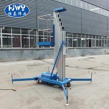 新疆移动式升降机单柱式液压升降平台小型高空作业平台图片
