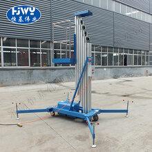 铝合金移动式升降机小型液压家用升降平台单双柱升降车图片