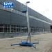 张家口移动式铝合金升降机4-10米单柱铝合金升降机升降平台