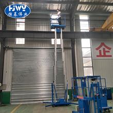 岳阳10m桅柱式高空作业平台铝合金桅柱高空作业车图片