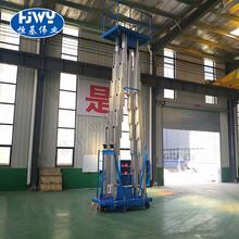 湛江12m单桅式高空作业平台桅杆高空作业平台图片