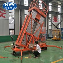 郑州铝合金式液压升降平台铝合金高空作业平台厂图片