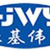 济南恒基伟业机械设备有限公司(赵红波)