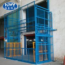 景德镇导轨式升降平台多少钱导轨升降货梯厂家价格图片
