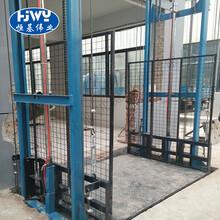 导轨式升降平台链条式液压升降平台厂房装卸货升降货梯图片