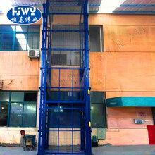 荆州电动升降机升降机价格电动液压升降货梯定做图片