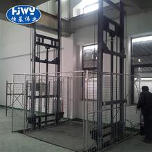 小型液压升降平台电动货梯升降机货物运输升降机图片