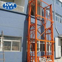 山东导轨式升降机厂家链条导轨式升降货梯