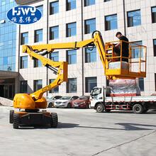 潍坊曲臂自行高空作业平台全电动液压升降平台图片