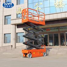 漳州小4m液压升降机液压升降平台厂图片