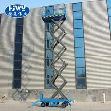 长春电动移动式升降机剪叉式升降机高空作业平台图片