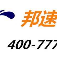 上海长途搬家价格跨省搬家费用