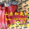 水泵3651956