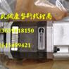 康明斯QSX15燃油齿轮泵4088848特雷克斯TR-50