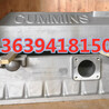 QSK19机冷器壳4308235三一矿用卡车机冷器