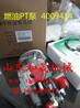 黃海捕魚船動力康明斯NT855發動機燃油泵3060945