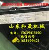 工程机械6BT-5.9C发动机总成150178马力现货直销