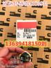 QSK60康明斯发动机液位传感器2872769利勃海尔矿车