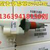 船用康明斯QSK60发动机液位传感器2872769原装进口配件