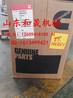 湛江港口堆高机正面吊增压器4089856原装进口增压器特价