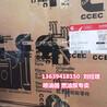 重庆康明斯CCEC工程机械/船舶/发电机机组喷油器3076703-20