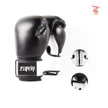 拳击格斗训练拳击手套北京五虎将新款拳击手套