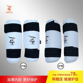 五虎将跆拳道护腿护臂五虎将体育用品跆拳道护具护腿护臂