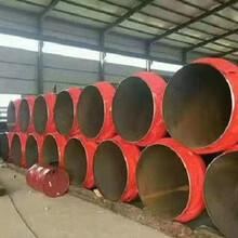 岳阳环氧煤沥青防腐钢管图片图片