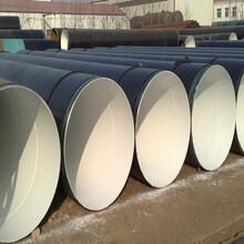 8710防腐钢管节能环保图片