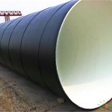 漳州环氧粉末防腐钢管门市价图片