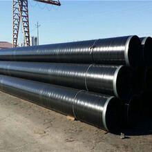贵州3PE防腐钢管的价格图片