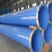 河北加强级3PE防腐钢管市场价格图片