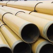 西安环氧树脂涂塑钢管排行榜图片