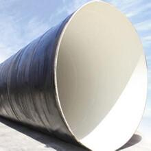 新疆大口径3PE防腐钢管怎么样图片