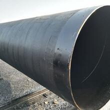 德阳输水专用3PE防腐钢管怎么样图片