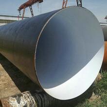 江门大口径TPEP防腐钢管一级代理图片