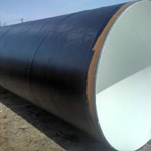 揭阳地埋保温钢管市场报价图片