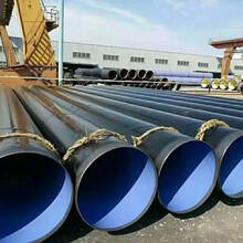 常州3PE防腐钢管价格图片图片