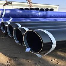 浙江大口径3PE防腐钢管调价汇总图片
