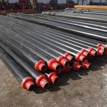 上海耐高温保温钢管原装现货图片