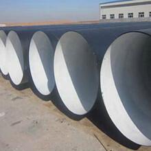 常州大口径TPEP防腐钢管月度评述图片