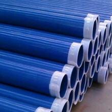 宜昌环氧复合钢管供应商图片