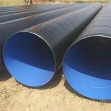 赤峰聚氨酯保温钢管批发价图片