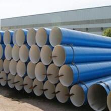 福州8710防腐螺旋钢管厂商出售图片